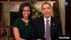 미국 백악관이 25일 성탄절을 맞아 바락 오바마 미국 대통령의 성탄 메시지를 웹사이트에 공개했다.