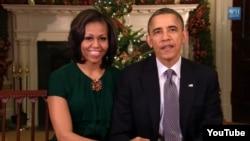 Tổng thống Hoa Kỳ Barack Obama và Đệ nhất Phu nhân Michelle Obama