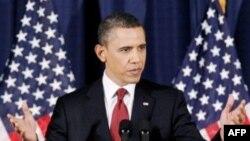 ამერიკის პრეზიდენტის სპეციალური მიმართვა