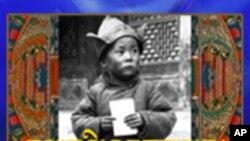 Television Coverage of the Dalai Lama's Birthday Celebration