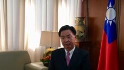台外交部长称美军舰经台海是例行性活动