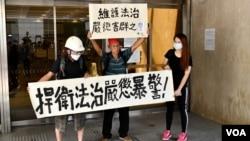 """香港反送中運動""""爆眼少女""""申請司法覆核質疑警方索取她的醫療報告侵犯私隱,大批支持者到法庭聲援。(美國之音湯惠芸)"""