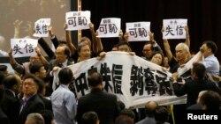 1일 홍콩 야권 인사들이 오는 2017년 실시되는 차기 홍콩 행정장관 선거의 후보 자격을 제한한 데 대해 중국 당국에 시위하고 있다.