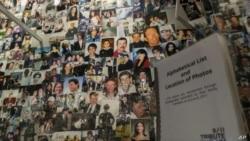 阿富汗陣亡美軍遺孀紀念911襲擊20週年