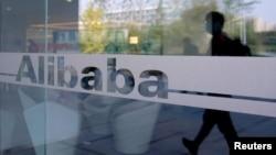 阿里巴巴总部大楼玻璃门上的行走者映像(路透社照片)