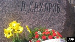 Сахаров, Петербург, годовщина…