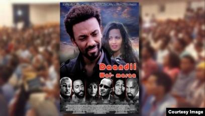 Eebba Fiilmii Afaan Oromoo Haaraa Daawwattota Kuma Hedduu Hawate