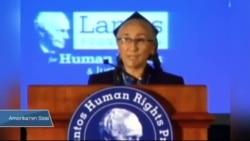 'Uygurların Anası' Rabia Kadir'e İnsan Hakları Ödülü