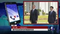 VOA连线(杨中美):七国集团峰会落幕,奥巴马访问日本广岛