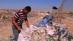看天下: 巴勒斯坦儿童拾荒补贴家用
