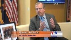 Зустріч Керрі-Путін показала слабкість США, Заходу - експерт Інституту Маккейна. Відео