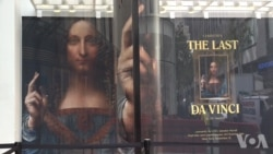达芬奇真迹《救世主》即将拍卖 估价一亿美元
