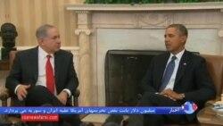 درخواست اسرائیل از آمریکا برای کمک تسلیحاتی بیشتر بعد توافق ایران