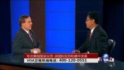 VOA卫视(2016年9月14日 时事大家谈 完整版)
