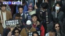 Hong Kong: Hàng ngàn người biểu tình chống Bắc Kinh