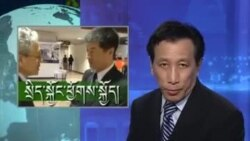 Kunleng News Aug 28, 2013
