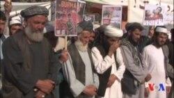 Afg'onlar: Myanmada musulmonlar xo'rlanmasin