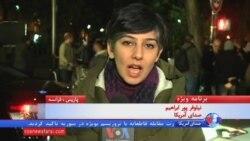 تازه ترین گزارش نیلوفر پورابراهیم از فرانسه درباره حملات تروریستی پاریس
