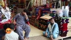 حج سے منسلک کاروبار کے تاجر پریشان