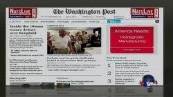 美国五大报头条新闻 (2014年6月4日)