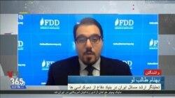 تحلیل بهنام طالبلو درباره افزایش گسترده فقر در ایران؛ ناکارآمدی جمهوری اسلامی