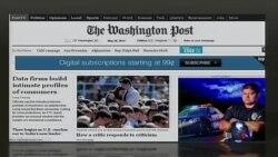 美国五大报头条新闻 (2014年5月28日)
