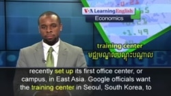 """Google Opens First """"Campus"""" in Seoul"""