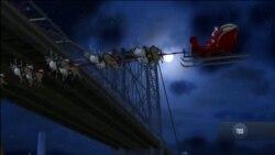 Експерти ВПС США відстежують рух Санта-Клауса планетою. Відео