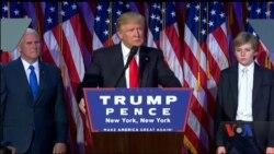Основні перемоги та невдачі Дональда Трампа в перший рік президентства. Відео