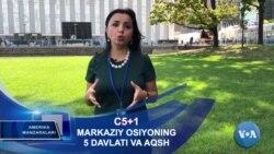 C5+1 - AQSh va Markaziy Osiyo dialogi