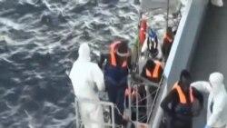 意大利海軍營救1000多名移民