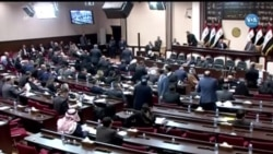 Irak Parlamentosu'ndan Yabancı Asker Kararı
