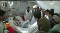 افغانستان: سویلین ہلاکتوں اور زخمیوں کی تعداد میں اضافہ