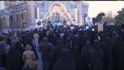 Аятола Алі Хаменеї: Саудівську Аравію спіткає «божественна кара». Відео