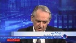 معاون دبیر کل سازمان ملل: نقش ایران در بحران های منطقه ای با اهمیت است