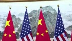 美高官前往北京繼續談判 仍有艱難挑戰