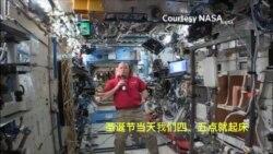 国际空间站宇航员回顾圣诞节美好回忆