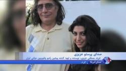 مصطفی عزیزی به ۸ سال زندان محکوم شد
