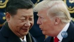 Торгова війна між США та Китаєм спровокувала міні кризу на фондових ринках США. Відео