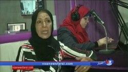 تلاش یک رادیوی محلی در غزه تحت کنترل حماس، برای پرداخت به مسائل زنان