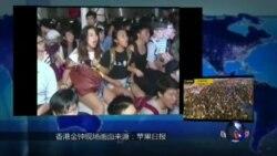 VOA卫视(2014年10月11日 第二小时节目:焦点对话(重播))
