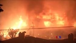 加州繼續奮力撲救野火一名消防員喪生
