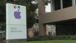 Multinasional AS Mencermati Denda Pajak bagi Apple