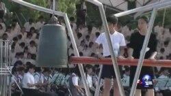 长崎纪念原爆70周年