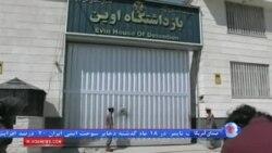تردید در بهبود وضعیت حقوق بشر در ایران پس از توافق هسته ای