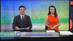 VOA卫视(2016年10月21日 美国观察)