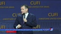 قانونگذاران آمریکایی در کنفرانس اتحاد مسیحیان برای اسرائیل درباره ایران چه گفتند