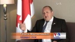 Президенти Грузії та Естонії про вибір між Заходом та Росією. Відео