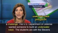 Robot Finds Unexploded Underwater Mines