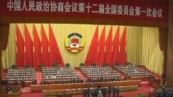 """中国共产党: 从穷人党到富人党(1) - """"两会""""中的富豪"""